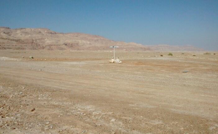 עשרת הדברים החשובים – החברות והחברים הבוגרים מטיילים בחגי ישראל