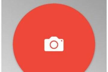 ישומון ( אפליקציה ) לדיווח על מפגעי בטיחות