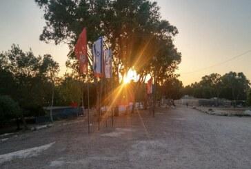 מחנות הקיץ 2017