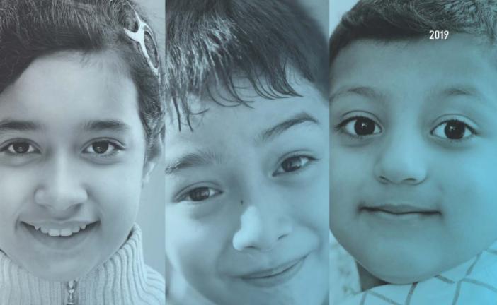 היפגעות ילדים בחברה הערבית